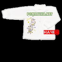 Детская кофточка р. 74 с начесом  демисезонная ткань ФУТЕР 100% хлопок ТМ Алекс 3222 Бежевый Б