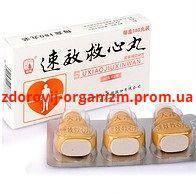 Капсулы при защиты сердца «кардиореаниматор» Сусяоцзюсивань
