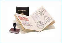 Оформление загранпаспортов, виз, детских проездных