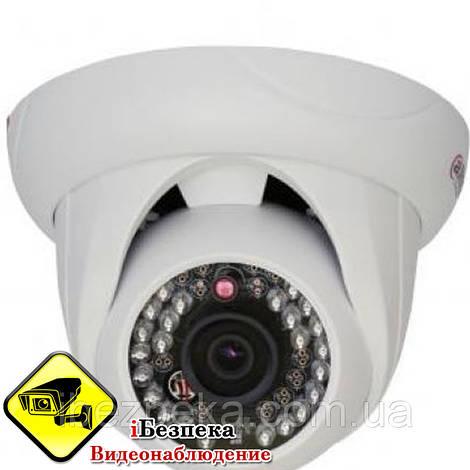 Купольная камера Dahua CA-DW171C