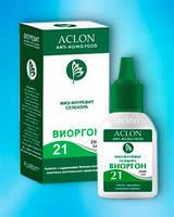 Виоргон № 21 (водная фракция препарата Селекор)