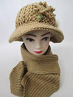 Наборы шапок и шарфов на зиму женские