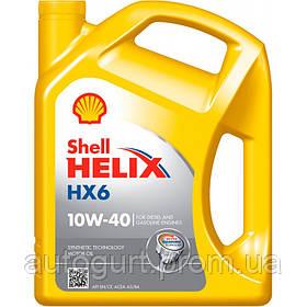 Shell Helix HX6 10W40 (5 л.)