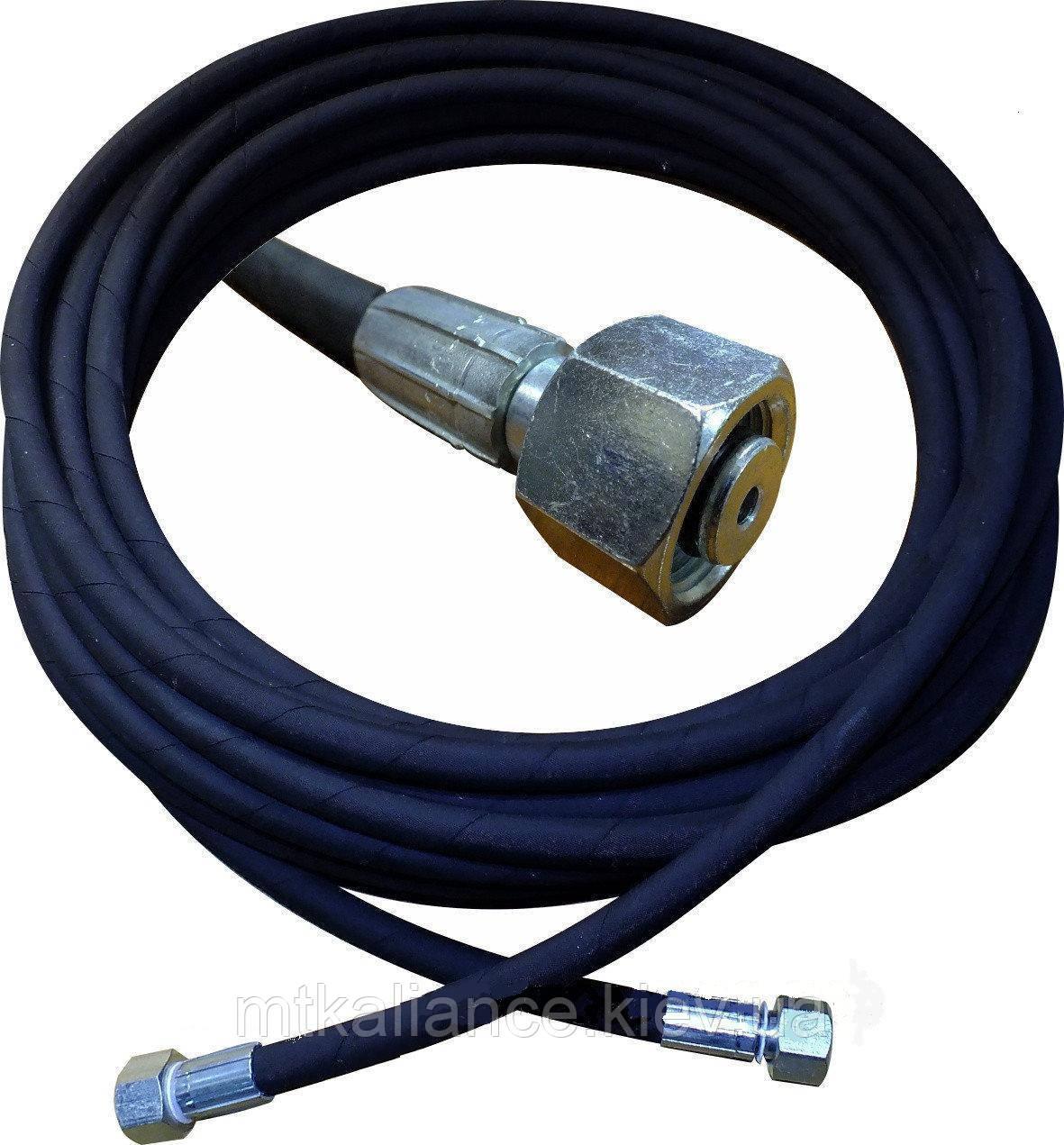 Шланг високого тиску АВД 500 бар 20 м