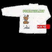 Детская кофточка р. 68 с начесом демисезонная ткань ФУТЕР 100% хлопок ТМ Алекс 3222 Бежевый В