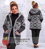 Вязаное женское пальто с карманами батал