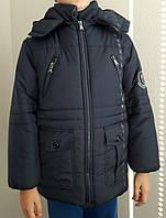Зимняя куртка детская для мальчика