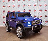 """Детский электромобиль джип Mercedes Brabus G65 AMG (Лицензия) """"VIP"""", синий"""