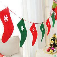 Фетровая гирлянда на Новый год в виде носков для подарков