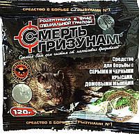 Гранулы Смерть грызунам с арахисом (зеленый), 120г