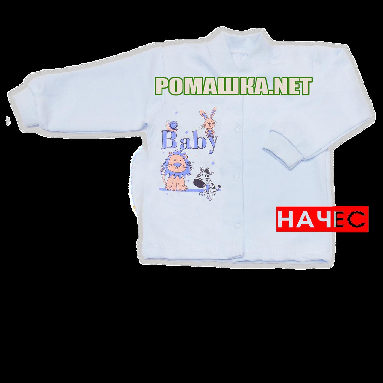 Детская кофточка р. 80-86 с начесом демисезонная ткань ФУТЕР 100% хлопок ТМ Авекс 3222 Голубой А 86