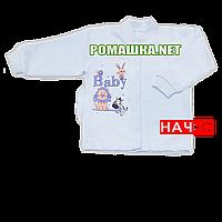 Детская кофточка р. 80-86 с начесом демисезонная ткань ФУТЕР 100% хлопок ТМ Алекс 3222 Голубой А 86