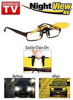 Антибликовые очки Night View clip