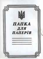 Ранок Канц Папка для паперів на завязках