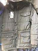 Мужская куртка зимняя на меху 50-60р