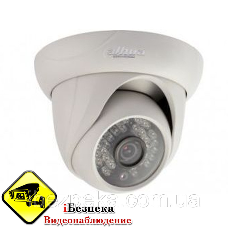 Видеокамера Dahua CA-DW480CP-IR0