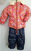 Зимняя детская куртка и комбинезон для девочки