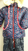 Зимний детский костюм куртка и комбинезон