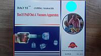 Вакуумные антицеллюлитные массажные банки Bao Yi Pull Out A Vacuum Apparatus 24 штуки с насосом и ма