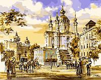 Картина по номерам VP051new Андреевская церковь худ Брандт, Сергей (40 х 50 см) Турбо