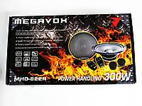 Автомобильные колонки динамики Megavox MHD-622R 16 см 300 Вт + твиттеры + фильтры, фото 10