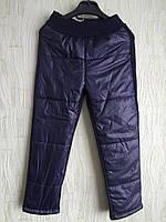 Балоневые штаны на синтапоне и  на флисе, для мальчика, и для девочек
