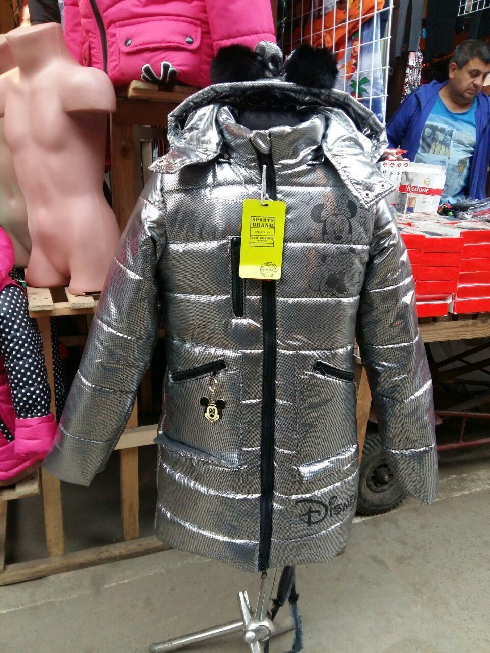 Зимняя курточка для девочки DISNEY серебро