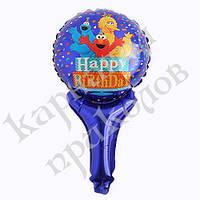 Шарик с надувной ручкой Happy Birthday (мапет), фото 1