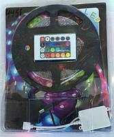 Светящаяся светодиодная разноцветная лента RGB, 5 метров, 300 LED ламп, с пультом управления