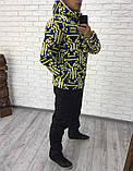 Теплый костюм мужской горнолыжный (комбинезон), фото 2