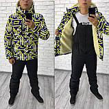 Теплый костюм мужской горнолыжный (комбинезон), фото 3