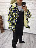 Теплый костюм мужской горнолыжный (комбинезон), фото 4