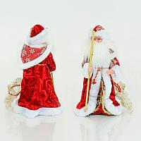 Дед Мороз музыкальный, озвучивание на русском языке, в коробке, 40см