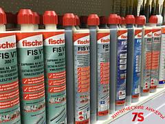 Химические анкеры Fischer