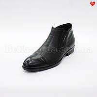 Мужские ботинки с выделенным носком Basconi