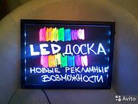 LED доска 60*80. Рекламная диодная доска.