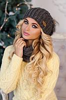 Комплект «Франсуа» (шапка и шарф-хомут) 4361-7 темно-серый