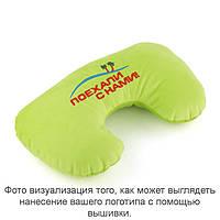 Подушка подголовник светло зеленый флок с лого Поехали с нами