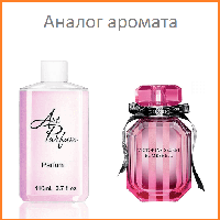 201. Концентрат 65 мл Bombshell Victoria`s Secret
