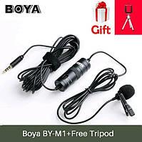 Петличный микрофон Boya BY-M1 + штатив в подарок