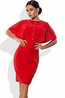 Красное офисное платье с рукавами-пелеринками
