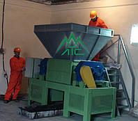 Дробилки отходов