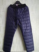 Балоневые штаны на синтапоне  для мальчика, и для девочек