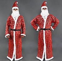 Костюм Деда Мороза, цвет - красный