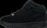 Мужские кроссовки Nike Air Force 1 Black, найк, аир форс