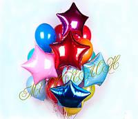 Набор шаров на День рождения со звездами