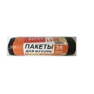 Мусорные пакеты ТМ Super Luxe 35*15