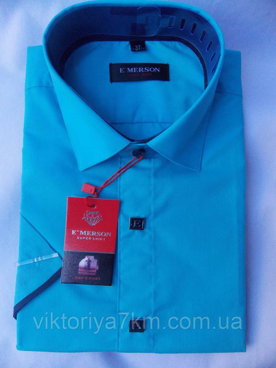 "Рубашка детская на мальчика короткий рукав ""Merson"" RS2-1725"