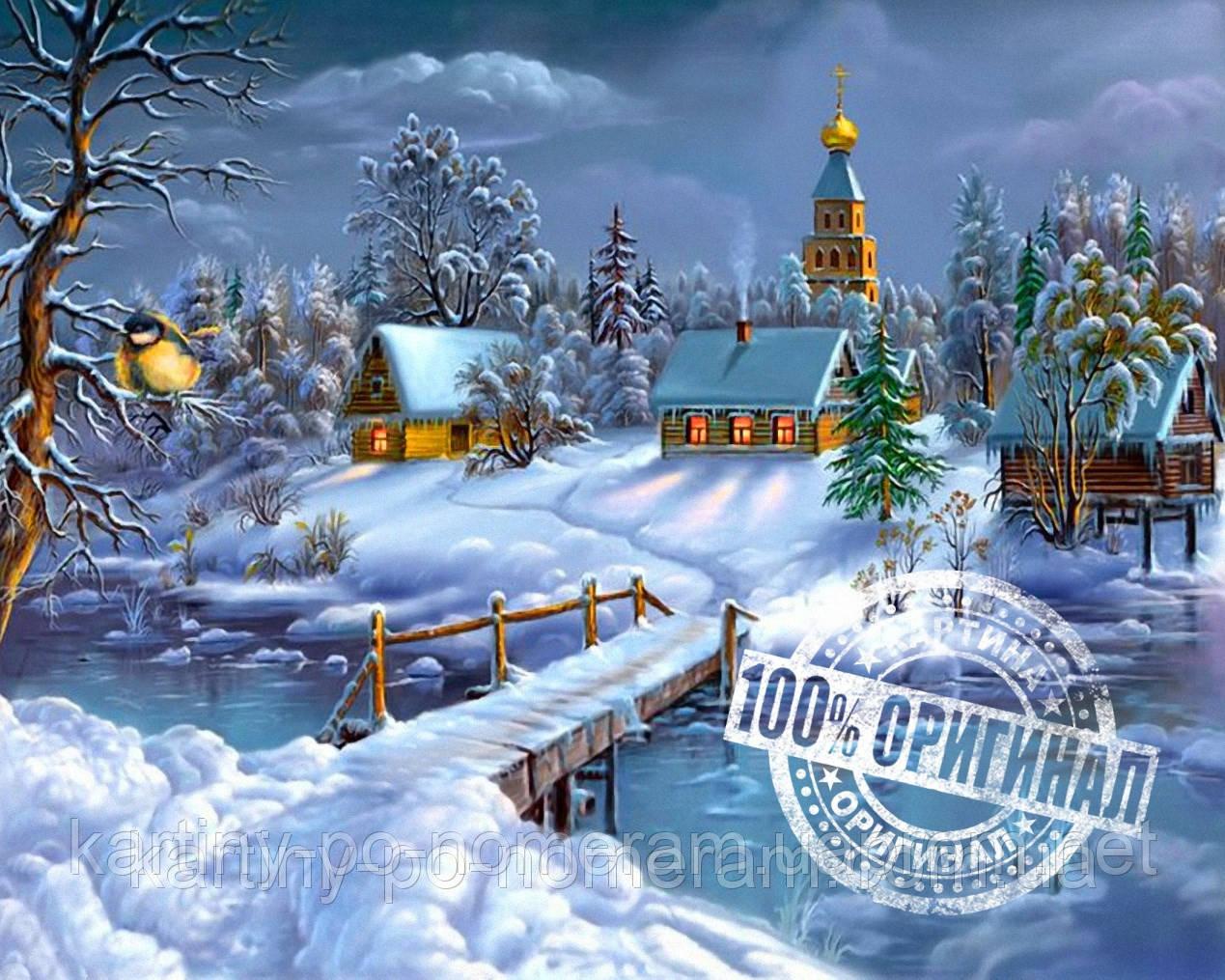 Картина раскраска по номерам VP169 Зимняя сказка худ ...