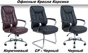 Кресло Корсика CF Хром кожзам Черный (Richman ТМ), фото 2